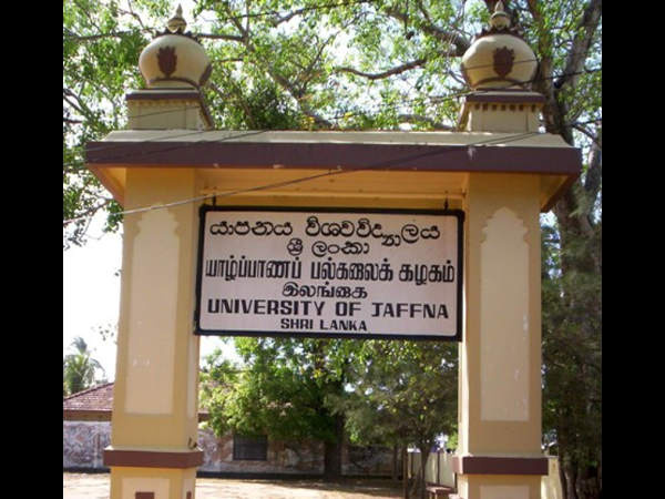 Jaffna University To Tie Up With Indian Varsities