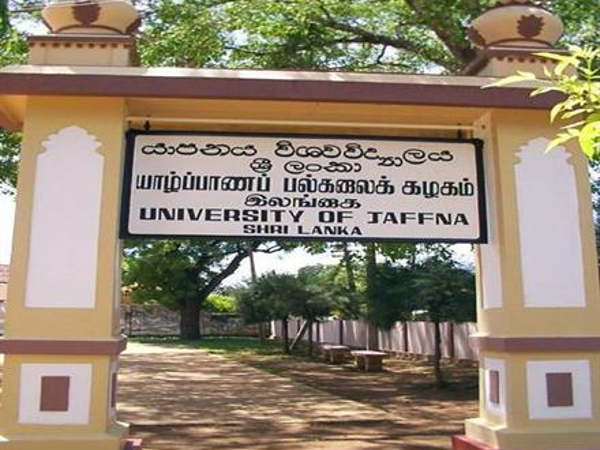 Jaffna Univ to tie-up with Indian universities