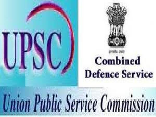 UPSC CDS Exam 2016