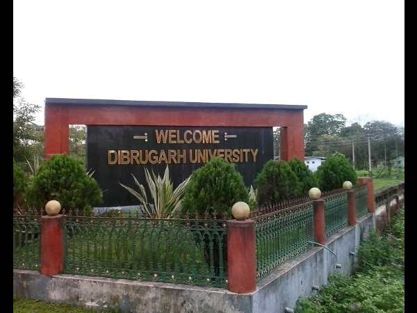 Dibrugarh Univ offers admissions for M.Phil//Ph.D