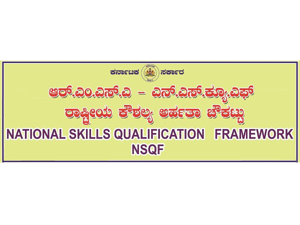NSQF is going to be mandatory after three years