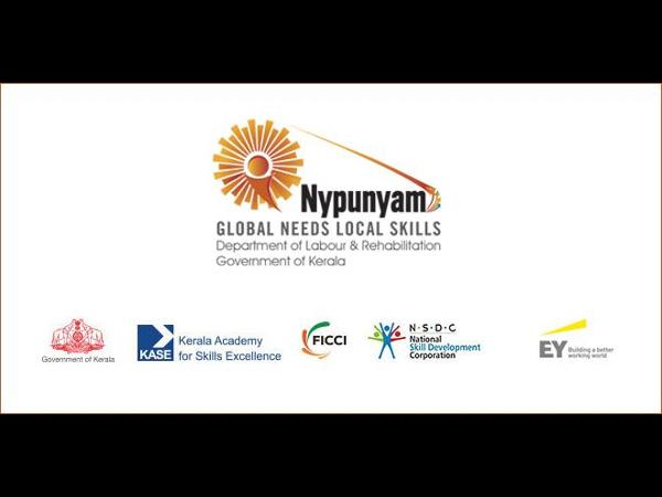 Kerala Govt To Hold International Skill Summit