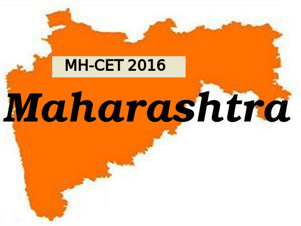 MH-CET 2016: DTE Maharashtra to conduct the exam