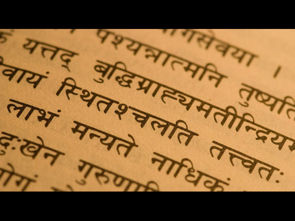 HRD Ministry Sets Up Expert Panel On Sanskrit