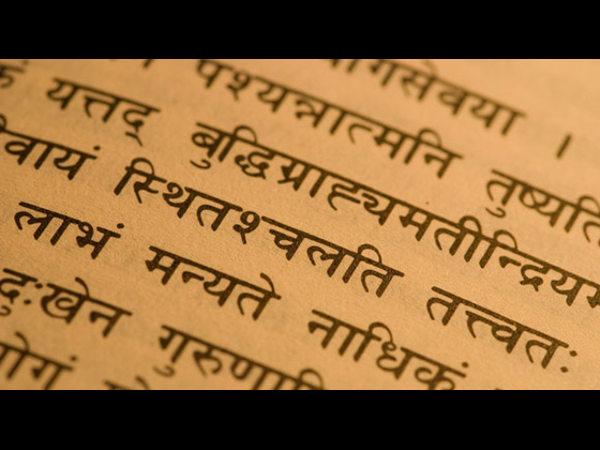 HRD Ministry Sets Up Expert Panel On Sanskrit