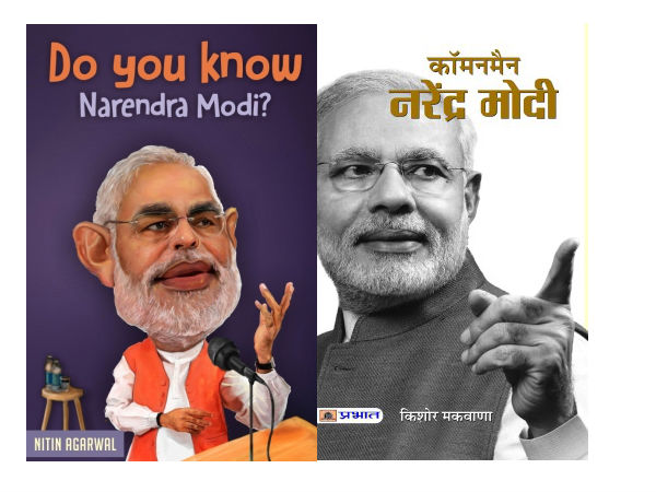10 Best Selling Books On Our PM Narendra Modi