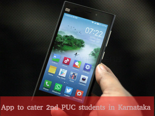 App to cater 2nd PUC students in Karnataka