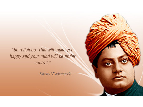 national youth day inspirational quotes by swami