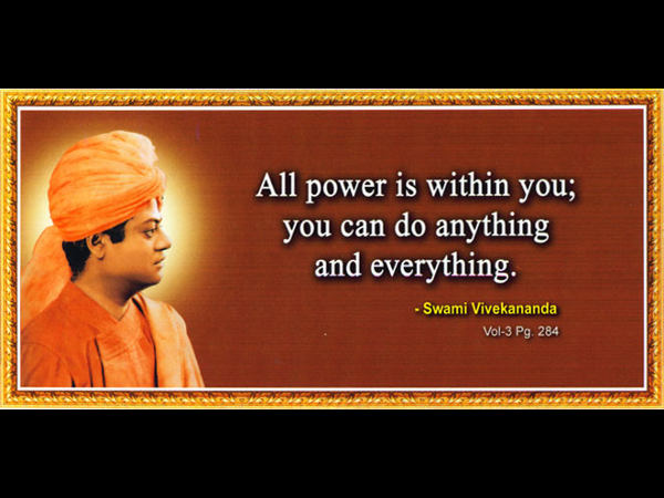 National Youth Day: Inspirational Quotes by Swami ...