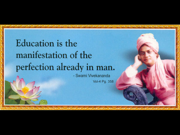 National Youth Day Inspirational Quotes By Swami Vivekananda