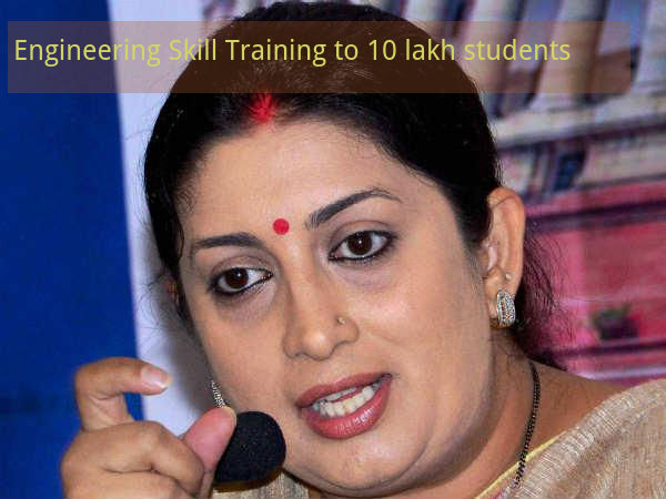 10 lakh students to get engineering skill training