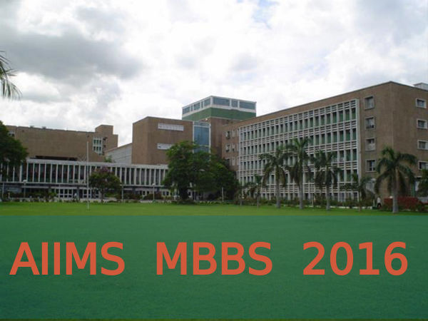 AIIMS MBBS 2016: Exam on May 29