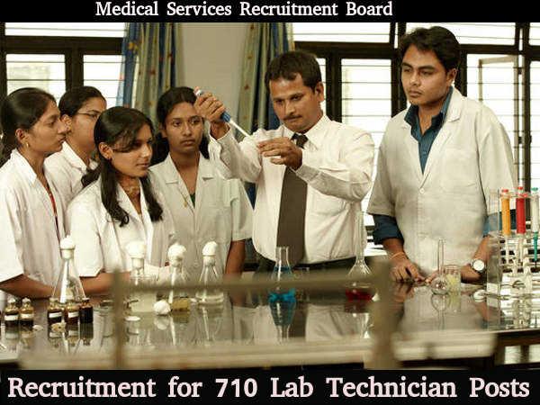 MRB Tamil Nadu Recruits 710 Lab Technician Posts