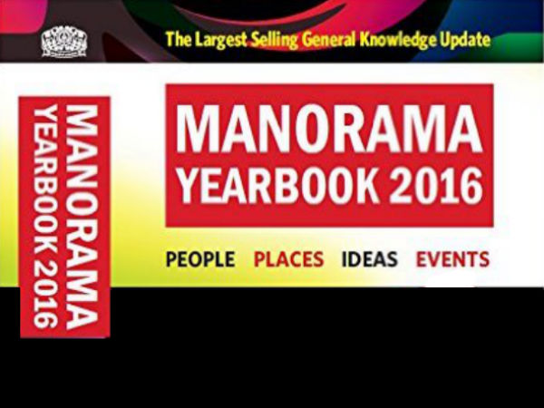 WOW! MANORAMA YEARBOOK 2016 ON SALE