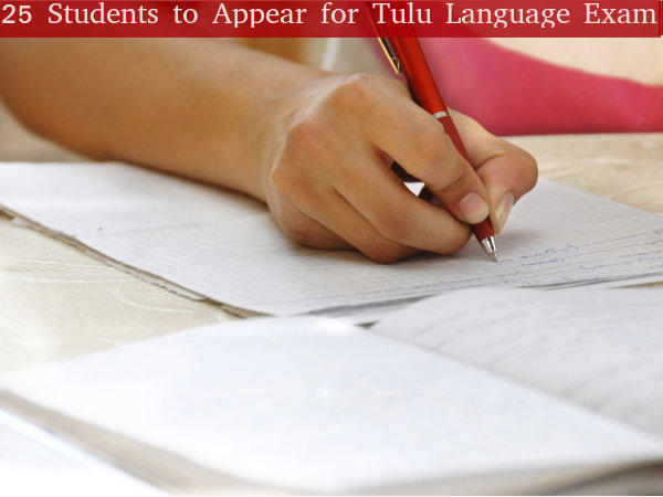 25 students to appear for Tulu language exam
