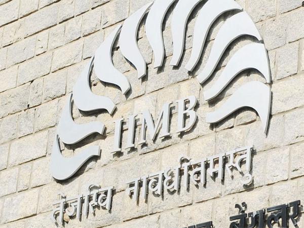 Eduniversal Ranking 2015-16: IIM Bangalore Tops