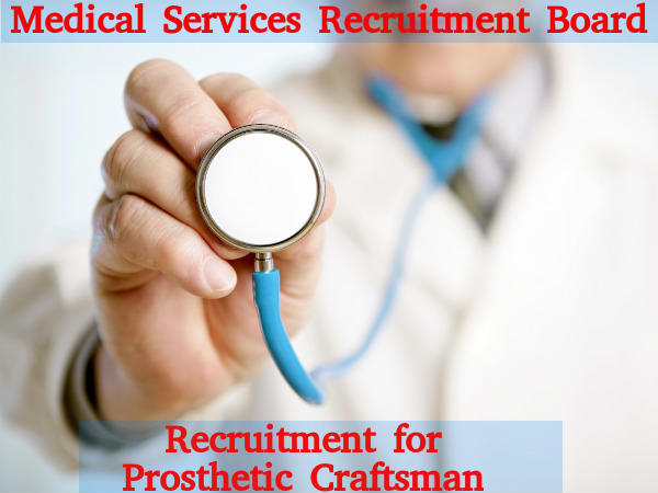 MRB, TN Recruits 64 Prosthetic Craftsman Posts