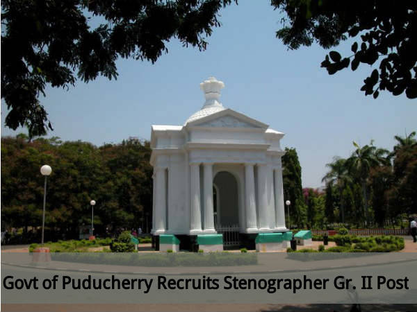 Government of Puducherry Hiring 2016