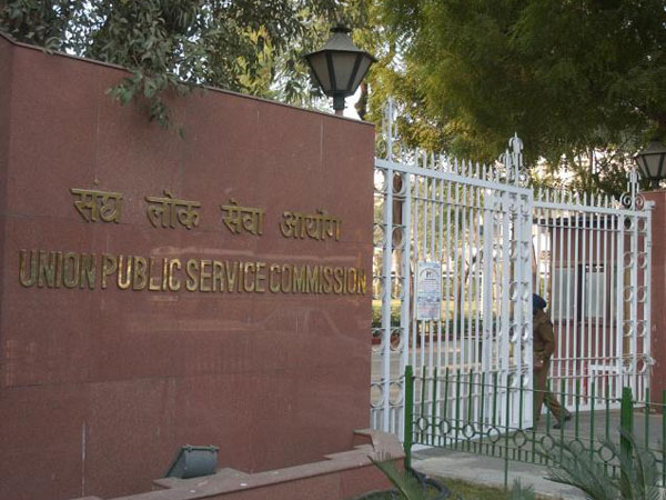 UPSC Engineering Services Examination 2015 Results