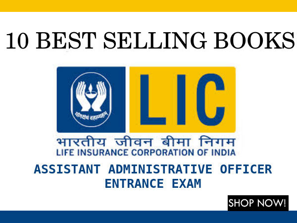10 BEST SELLING Books For LIC AAO Exam