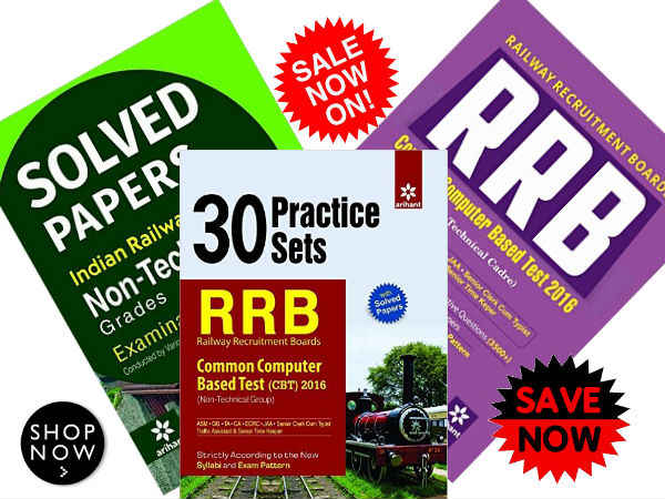 RAILWAY RECRUITMENT BOARD EXAM! Free Coupons
