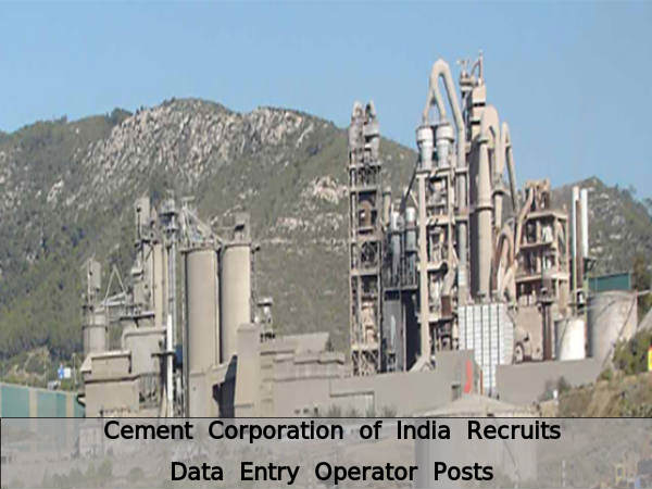 CCI Recruitment for Data Entry Operator Posts 2016
