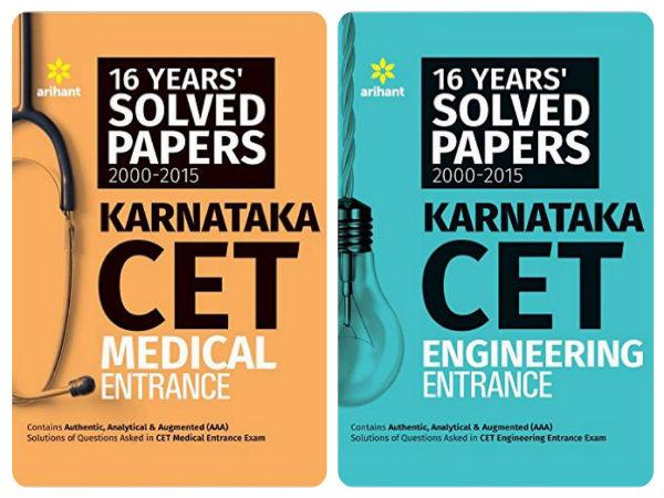 Top 5 Best Selling Karnataka CET Books