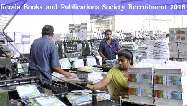 Kerala Books & Publications Society Hiring 2016