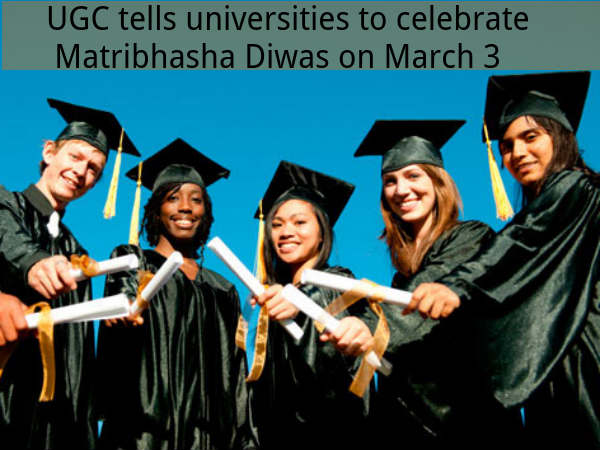 UGC tells varsities to celebrate Matribhasha Diwas