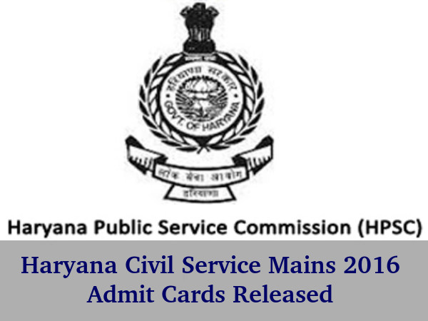 Haryana Civil Service Mains 2016 Admit Cards