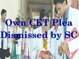 Maha Private Medical Colleges Can't Have Own CET