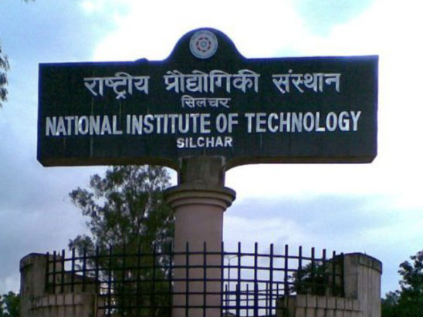 NIT Silchar offers Admission in MBA Programme