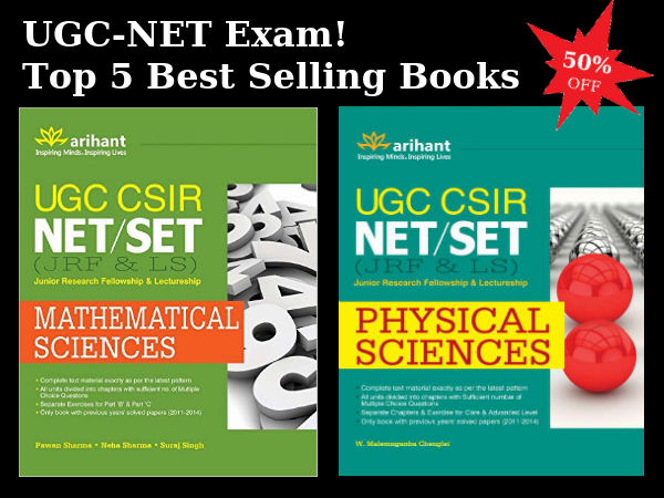UGC-NET Exam: Get Upto 50% Discount On Top 5 Books