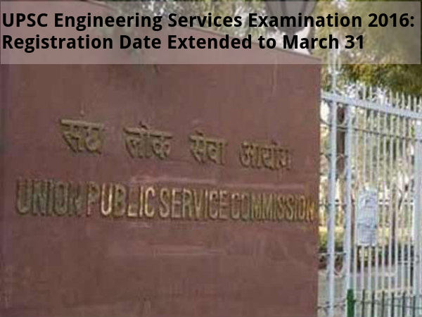 UPSC ESE 2016: Registration Date Extended