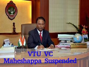 Karnataka Technical Varsity VC Suspended