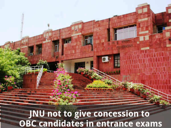 JNU not to give concession to OBC candidates