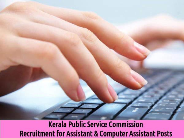 KPSC Recruitment for Asst & Computer Asst Posts