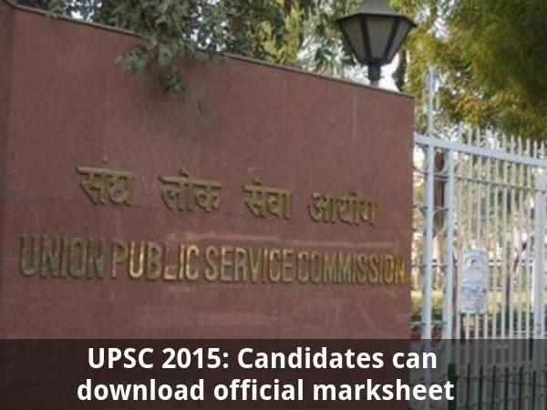 UPSC 2015: Download official marksheet