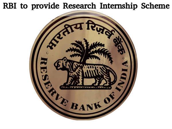 RBI to provide Research Internship Scheme