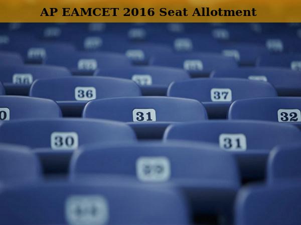 AP EAMCET 2016 Seat Allotment
