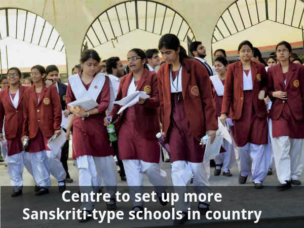 Centre to set up more Sanskriti-type schools