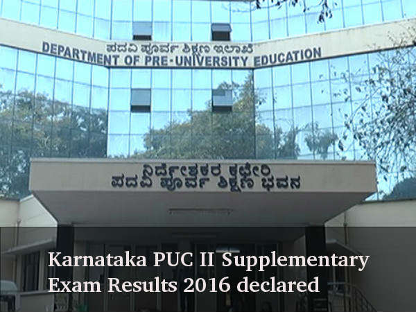 Karnataka PUC II supplementary results are out