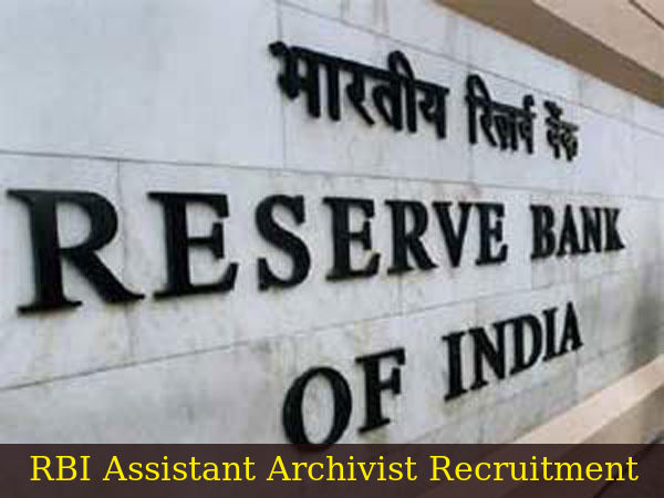 RBI Assistant Archivist Recruitment: Marks Sheet