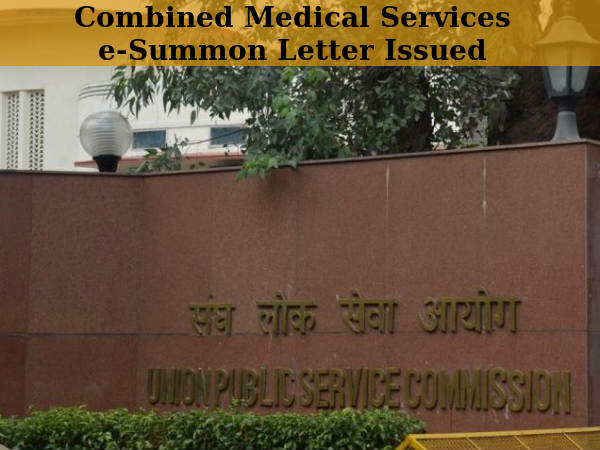 Combined Medical Services Exam: e-Summon Letter