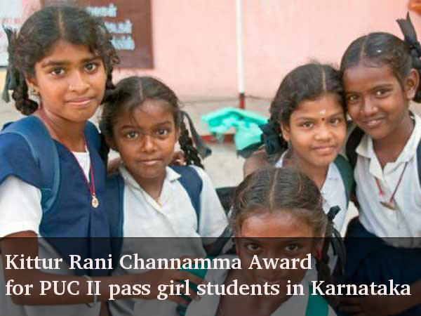 Kittur Rani Channamma Award for PUC II pass girls