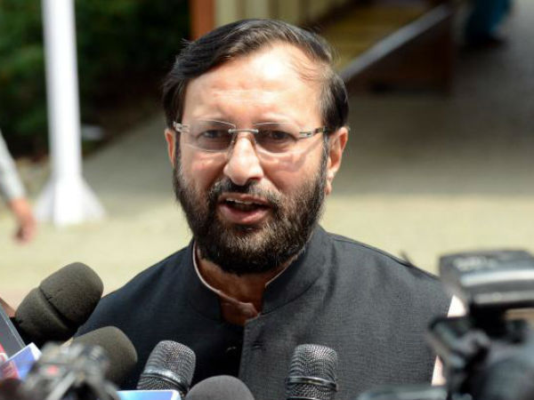 IIT Jammu Inaugurated By Union HRD Minister