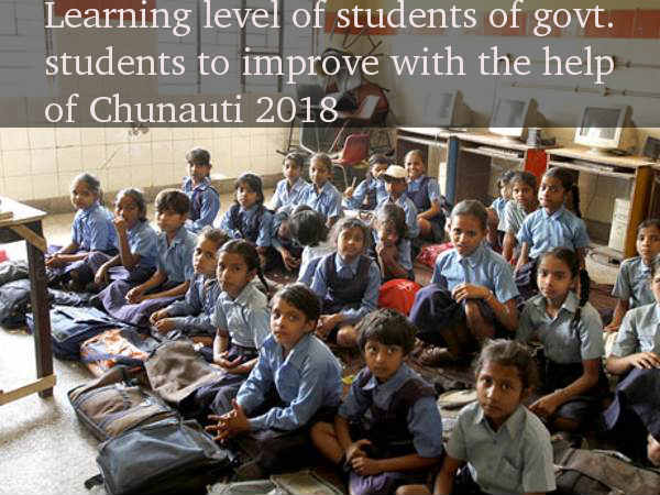 Chunauti 2018 to help students improve their learning level