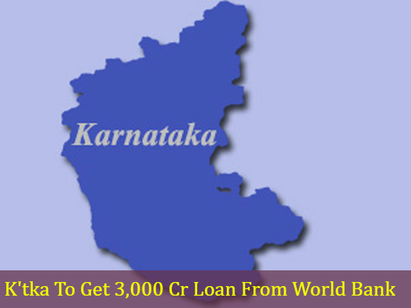 K'tka To Get 3,000 Cr Loan To Improve Education