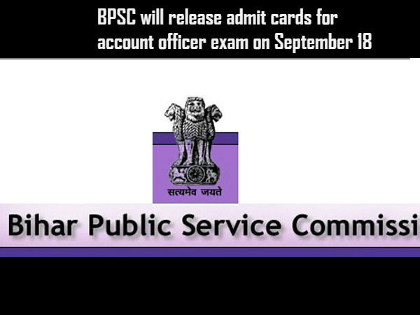 BPSC will release admit cards on September 18