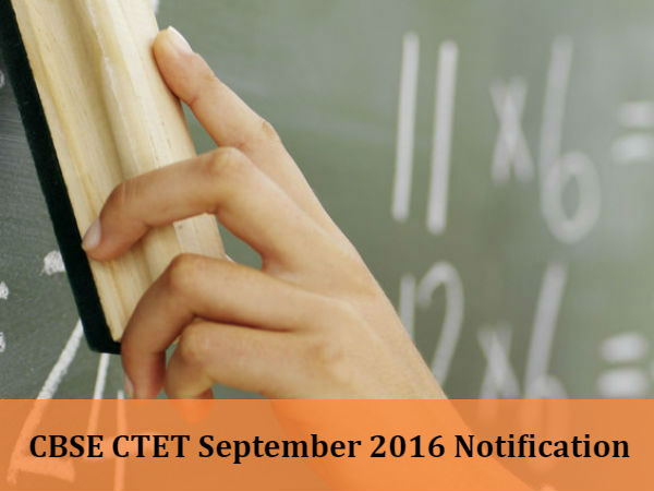CBSE CTET To Be Held On September 18